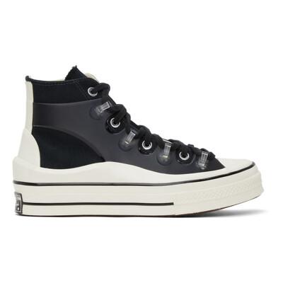 Converse Black Kim Jones Edition Chuck 70 Utility Wave Hi Sneakers 171257C - 1
