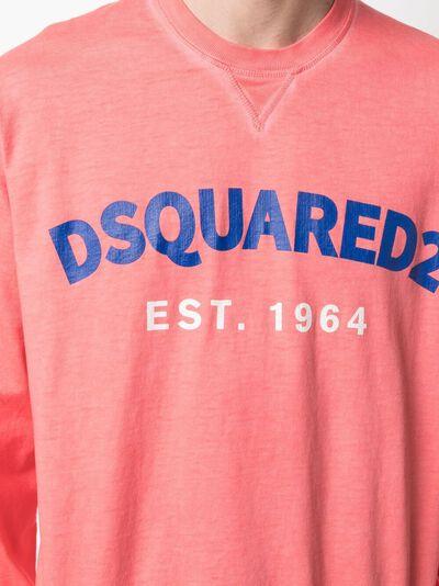 Dsquared2 толстовка с логотипом S71GU0443S23851 - 5