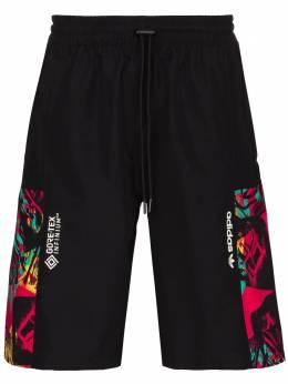 Adidas спортивные шорты ADV Gore-Tex с контрастными вставками GN2353