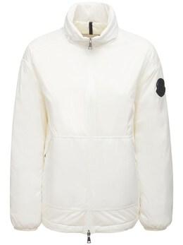 """Куртка """"menchib Opaque"""" Из Нейлона Moncler 73I02K006-MDQy0"""