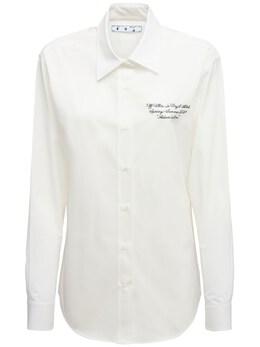 Рубашка Из Хлопка Поплин С Принтом Off-White 73I4T8039-MDEwMA2