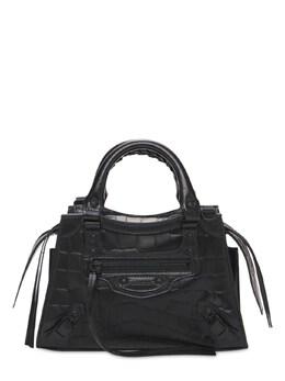 Mini Neo Classic City Leather Bag Balenciaga 73IWD2086-MTAwMA2
