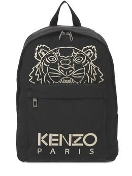 Tiger Embroidered Nylon Backpack Kenzo 73IYCQ010-OTk1