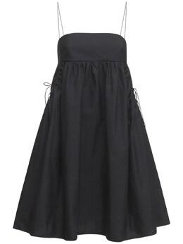 Мини-платье Из Органического Хлопка Cecilie Bahnsen 73IDLQ010-QkxBQ0s1