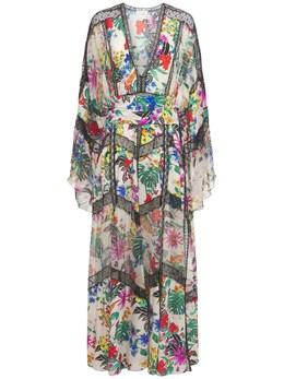Платье Из Шелкового Крепдешина С Принтом Zuhair Murad 73ICCQ005-SkEwMDAx0