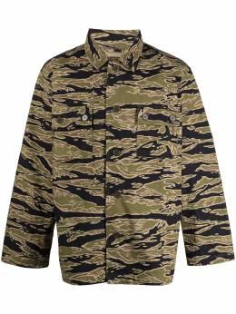 Wacko Maria куртка-рубашка с камуфляжным принтом 21SSWMOML15