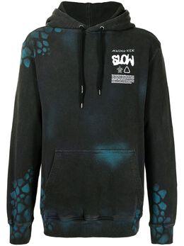 Mauna Kea худи с принтом MKU650TF999
