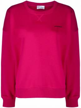 Red Valentino толстовка с оборками и логотипом VR0MF06R5VM