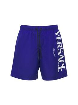 Плавки С Логотипом Versace Underwear 73IGZ7004-MVUzMTA1