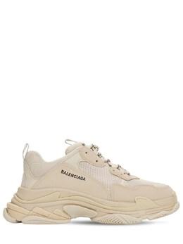 Triple S Sneakers Balenciaga 73IROW040-OTcwMA2