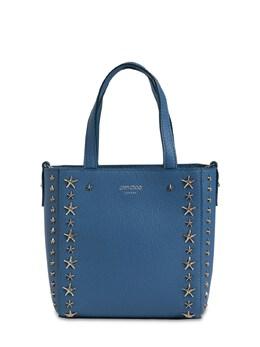 Mini Pegasi Leather Top Handle Bag Jimmy Choo 74IG33016-QlVUVEVSRkxZIEJMVUU1