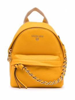 Michael Kors extra small backpack 30T0G04B0L