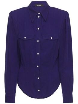 Рубашка Из Лиоцелла Isabel Marant 74I1JT023-MzBJTg2