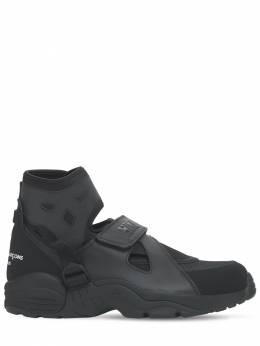 Nike Carnivore Tech High Top Sneakers Comme Des Garcons 73IBF4001-MQ2