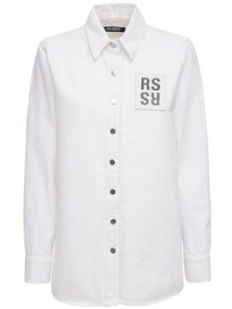 Рубашка Из Хлопкового Денима Raf Simons 73INGH018-MDAxMA2