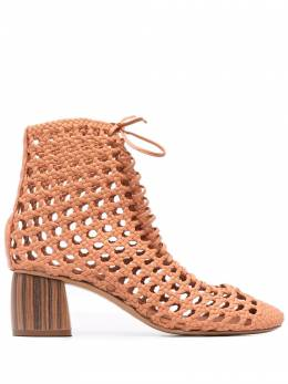 Forte_Forte perforated leather ankle boots 8306MYSHOES