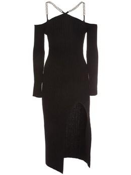 Платье Из Смешанной Шерсти Giuseppe Di Morabito 74IWW4019-MTA1