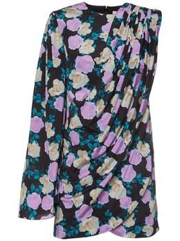 Короткое Платье Из Шелка С Принтом Giuseppe Di Morabito 74IWW4013-U1QxNC0xMA2