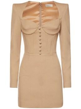Платье Из Шерстяного Габардина Giuseppe Di Morabito 74IWW4009-MDU1