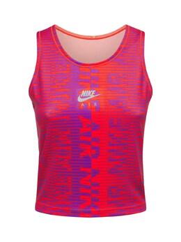 Майка Для Бега С Принтом Nike 73IGD2018-ODkx0