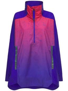 Куртка My Shelter Adidas Performance 73I3KS061-U0VNSSBOSUdIVCBGTEFT0