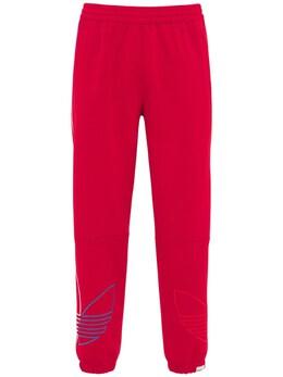 Спортивные Брюки Primeblue Fto Adidas Originals 73IGZU069-U0NBUkxFVA2